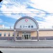 豊川エコー会館