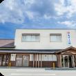 八幡エコー会館