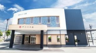 岩田エコー会館