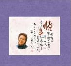 member_img14